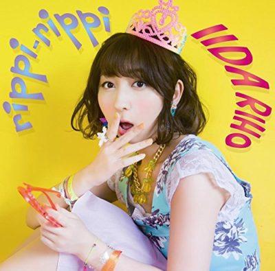 Riho Iida – rippi-rippi (1st Album)