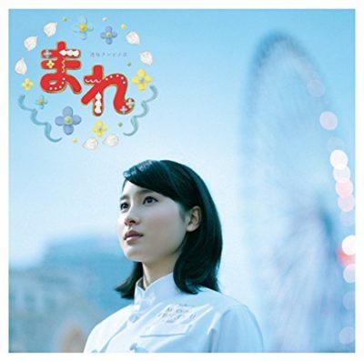 Mare Original Soundtrack 2 by Hiroyuki Sawano