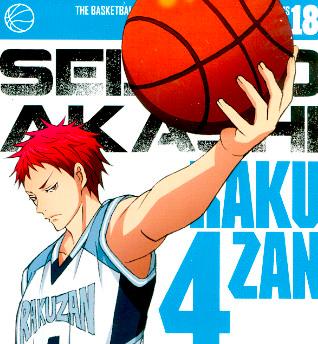 Kuroko no Basuke Character Solo Series Vol.18 Seijuro Akashi (CV:Hiroshi Kamiya)