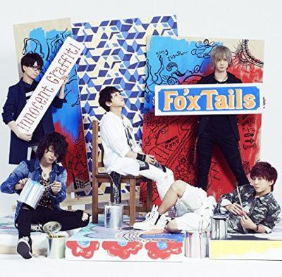 Fo'xTails – Innocent Graffiti (Single) Junjou Romantica 3 OP