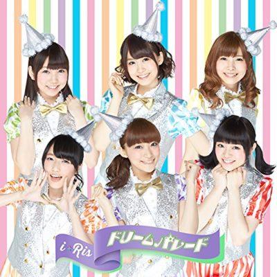 i☆Ris – Dream Parade (Single) Pri Para OP4