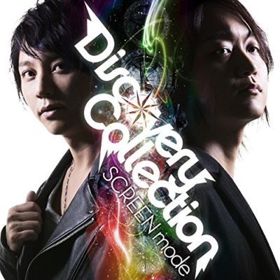 SCREEN mode – Discovery Collection (1st Album)