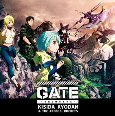 KISIDA KYODAN & THE AKEBOSI ROCKETS – GATE ~Sore wa Akatsuki no you ni~ (Single)