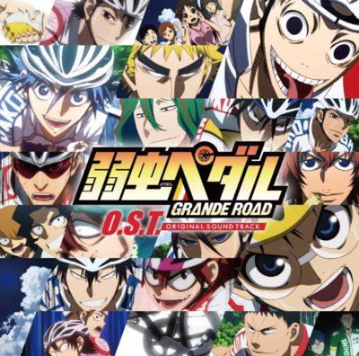 Yowamushi Pedal Grande Road Original Soundtrack