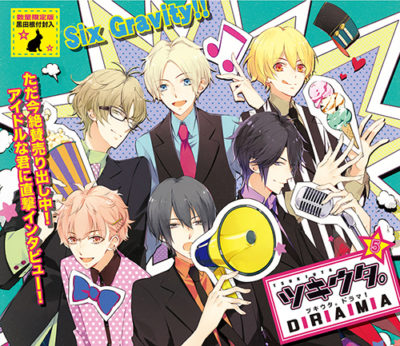 Tsukiuta Drama CD Sono 5 SIX GRAVITY!!