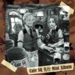Cafe SQ senkou Mini Album [FLAC]