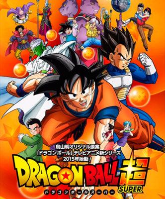 Dragon Ball Super OST (Music Colletion)