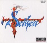 Final Fantasy Gaiden - Seiken Densetsu Original Sound Version [FLAC]
