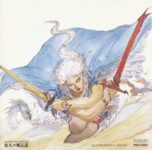 Final Fantasy III Legend of Eternal Wind [FLAC]