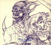 Final Fantasy IV Original Soundtrack [FLAC]