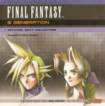 Final Fantasy S Generation ~ Official Best Collection [FLAC]