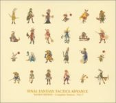 Final Fantasy Tactics Advance RADIO EDITION ~ Complete Version ~ Vol.3 [FLAC]
