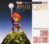 Final Fantasy USA, Mystic Quest -Sound Collections- [FLAC]