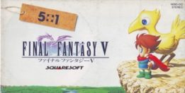 Final Fantasy V 5+1 [FLAC]