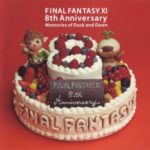 Final Fantasy XI 8th Anniversary Memories of Dusk and Dawn [FLAC]