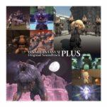 Final Fantasy XI Original Soundtrack -PLUS- [FLAC]