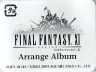 Final Fantasy XI - Sanctuary - The Star Onions [FLAC]