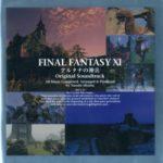 Final Fantasy XI Wings of the Goddess Original Soundtrack [FLAC]