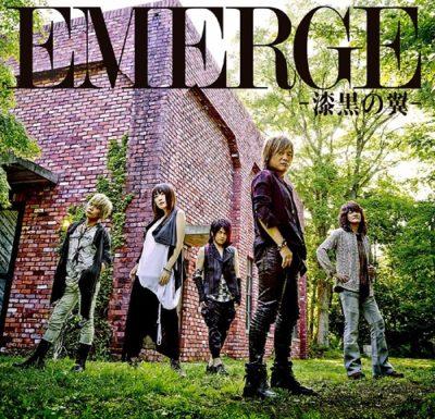 JAM Project – EMERGE – Shikkoku no Tsubasa – (Single)