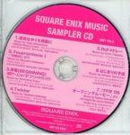 SQUARE ENIX MUSiC SAMPLER CD 2007 Vol.2 [FLAC]