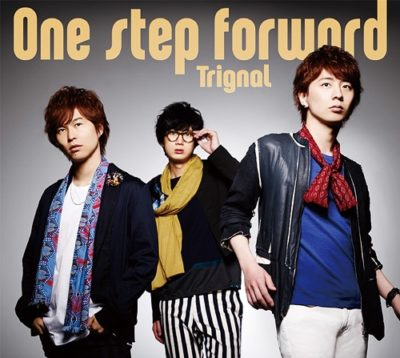 Trignal – One step forward (Mini Album)