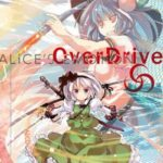 2012.12.30 - Over Drive [FLAC]