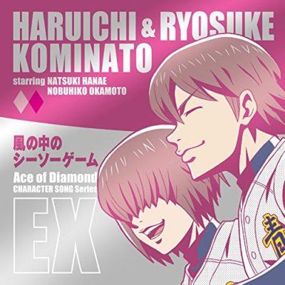 Ace of Diamond Character Song Series EX Haruichi & Ryosuke Kominato