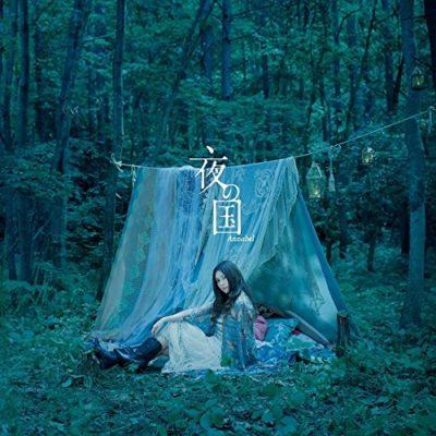Annabel – Yoru no Kuni (Single) GANGSTA. ED