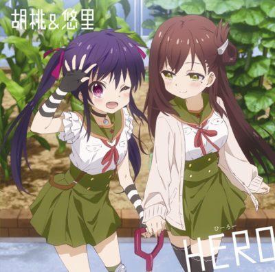 Gakkou Gurashi! Character Song 2 Kurumi & Yuri