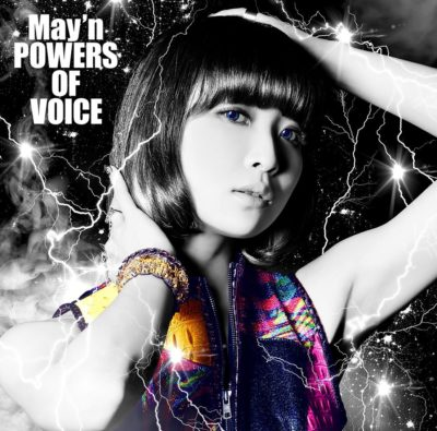 May'n – POWERS OF VOICE (Best Album) [3CDs]