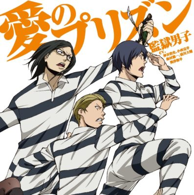 Kangoku Danshi – Ai no Prison (Single) Prison School OP