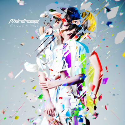 (C88) Riot of color – COLORFUL