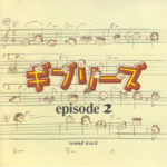 GHIBLIES episode 2 [MP3]