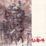 Hauru no Ugoku Shiro Imeeji Arubamu [MP3]