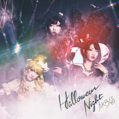 AKB48 – Halloween Night (Single) (Type A+B+C+D)