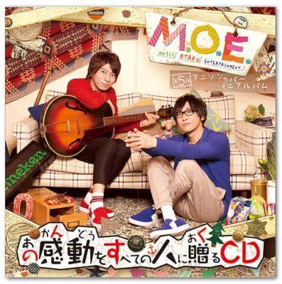 M.O.E. – Ano Kando wo Subete no Hito ni Okuru CD (Album)