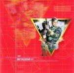 Metal Gear (2)