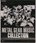 Metal Gear (4)