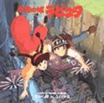 Tenkuu no Shiro Rapyuta Imeeji Arubamu [MP3]