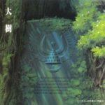 Tenkuu no Shiro Rapyuta Sinhuonii Hen [MP3]