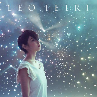 Leo Ieiri – Kimi ga Kureta Natsu (Single)