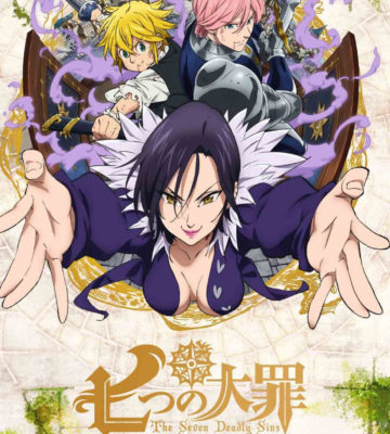 Nanatsu no Taizai Bonus CD Vol.8