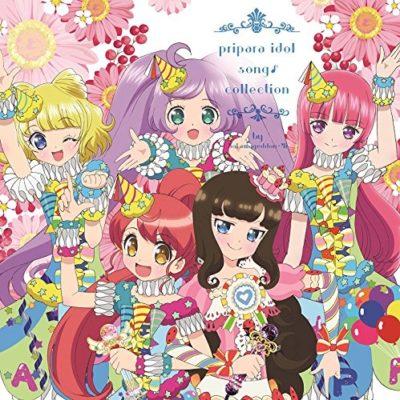 pripara idol song collection / SoLamaggedonMi