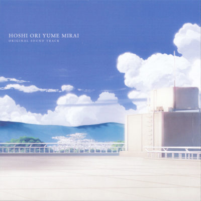 [140725][tone work's] Hoshi Ori Yume Mirai - OST (320K+BK)