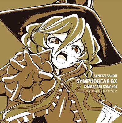 SENKIZESSHOU SYMPHOGEAR GX CHARACTER SONG #08 / Carol Malus Dienheim