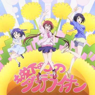 Joukamachi no Dandelion Original Soundtrack