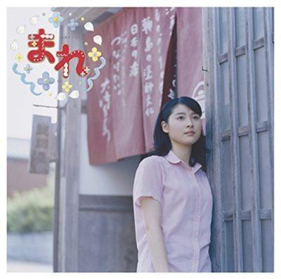 Mare Original Soundtrack 3 by Hiroyuki Sawano