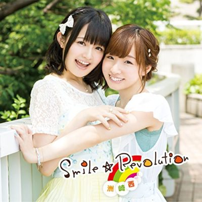 Suzakinishi – Smile☆Revolution (Single) Suzakinishi Theme Song