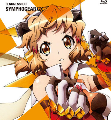Senkizesshou Symphogear GX Bonus CD Vol.1 RADIANT FORCE / Just Loving X-Edge