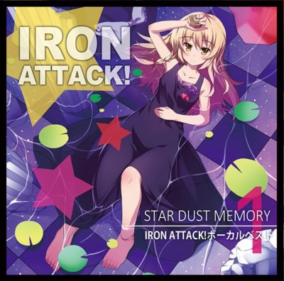 (C88) IRON ATTACK! – STAR DUST MEMORY